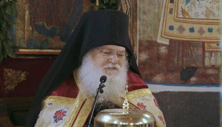 Γέρων Εφραίμ: «Η Συμφωνία των Πατέρων είναι ο μόνος ασφαλής πνευματικός δρόμος»