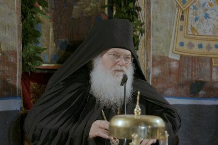 Γέρων Εφραίμ Βατοπαιδινός: «Ο άνθρωπος δια της πίστεως και της ταπεινοφροσύνης γίνεται έδρα του Αγίου Πνεύματος»