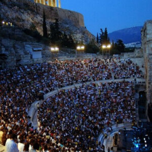 Το Φεστιβάλ Αθηνών. Μια ιστορία πολιτισμού