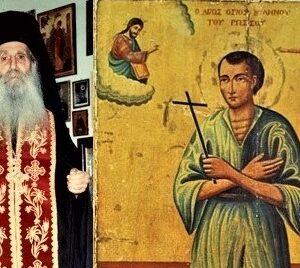 Όσιος Ιάκωβος: Σε αποκάλυψη και οπτασία είδα την αδελφή μου στην ουράνια Μονή  του Ιωάννου του Ρώσου!