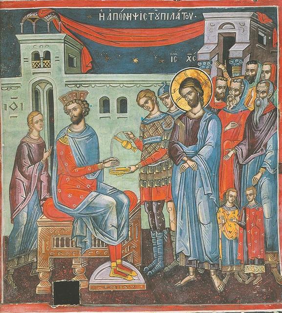 Ο Χριστός ενώπιον του Ηρώδη και του Πιλάτου σύμφωνα με τα βιβλικά κείμενα |  Πεμπτουσία