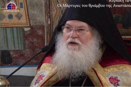 Κυριακή των Μυροφόρων: Οι Μάρτυρες του θριάμβου της Αναστάσεως του Κυρίου
