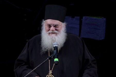 «Ο Άγιος Μάξιμος ο Γραικός – Από το Άγιον Όρος στην Ρωσία (1518-2018)» – Καταληκτήρια ομιλία