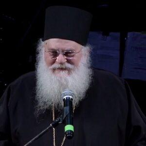 2η e-Σύναξη από τον Άθωνα με τον Γέροντα Εφραίμ και το Orthodox Christian Network (OCN)