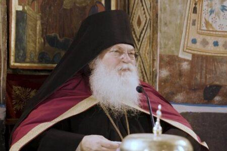 Γέρων Εφραίμ Βατοπαιδινός: «Απόδειξη της παρουσίας της Χάριτος είναι το ταπεινό φρόνημα»