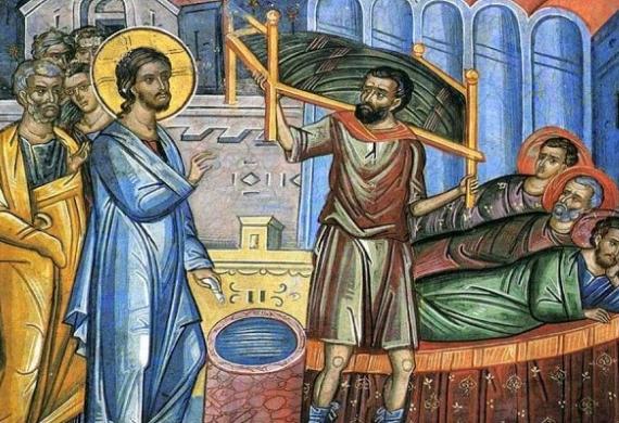 Εκκλησιαστικοί Ύμνοι από την Κυριακή τoυ Παραλύτου (Οι ...