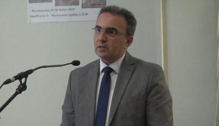 Το Πατριαρχικό Ίδρυμα Πατερικών Μελετών και η αναγέννηση των πατερικών σπουδών στην Ελλάδα
