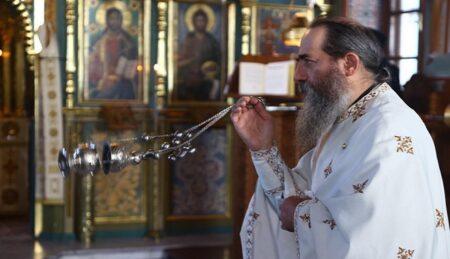 Όρθρος – Θεία Λειτουργία – Βατοπαιδινό Μετόχι Αγίου Νικολάου Πόρτο Λάγος (15/05/20)