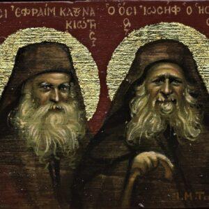 Όσιος Εφραίμ Κατουνακιώτης: Η πολλή αγάπη του Θεού προς εσένα εκεί σε οδήγησε, εις αυτό τον Γολγοθά…