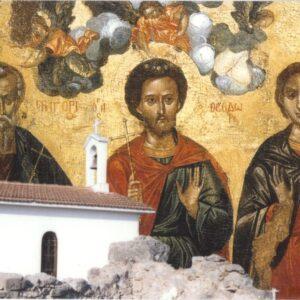 Άγιοι Φανέντες: Οι παλαιότεροι άγιοι της Κεφαλληνίας και η ομώνυμη ιστορική Μονή