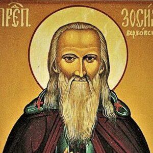Γέροντας Ζωσιμάς της Σιβηρίας: Για τον μοναχό που ήθελε να περιβληθεί αλυσίδες!