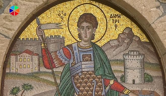 Σημεία και Θαύματα του Αγίου Δημητρίου του Μυροβλύτη
