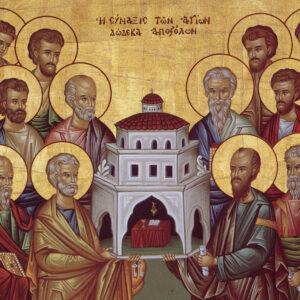 Οι άγιοι Απόστολοι Ιάκωβος του Ζεβεδαίου, Φίλιππος, Βαρθολομαίος και Ματθαίος