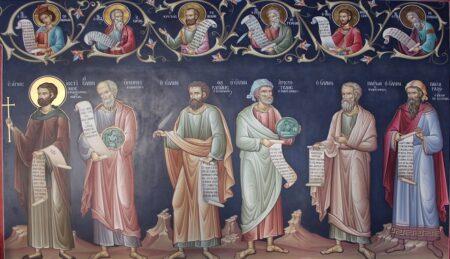Η χριστιανική απολογητική του β΄ αιώνα και η διδασκαλία του Μάρτυρος Ιουστίνου