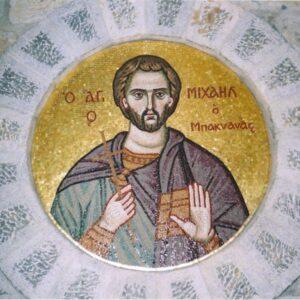 Άγιος Μιχαήλ ο Πακνανάς (1753 – 1771). Ο εν Αθήναις αθλήσας ένδοξος νεομάρτυς του Χριστού