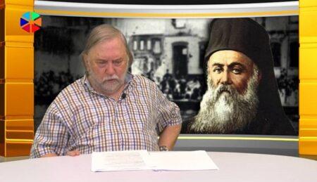 Άγιος Χρυσόστομος Σμύρνης: ο δρόμος προς το μαρτύριο