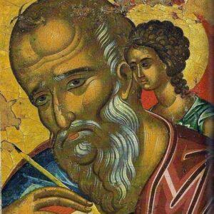 Ο απόστολος Ιωάννης, ο Ευαγγελιστής της Αγάπης και Ηγαπημένος Μαθητής