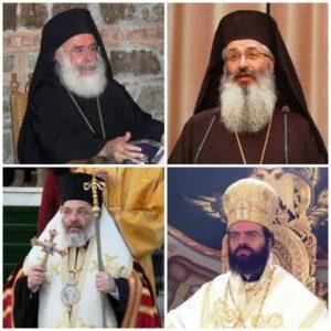 Μητροπολίτες Θράκης: «Ύβρη και πρόκληση κατά των Χριστιανών σε ολόκληρο τον κόσμο η μετατροπή της Αγίας Σοφίας σε τζαμί»