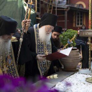 Ιερό Μνημόσυνο για τον Γέροντα Ιωσήφ τον Βατοπαιδινό