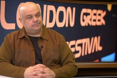Το Φεστιβάλ Ελληνικού Κινηματογράφου του Λονδίνου
