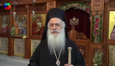 «Παύλεια», Ένας θεσμός σταθμός για τη θεολογία και τον πολιτισμό