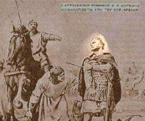 Η Μάχη στο Ματζικέρτ (26/8/1071)