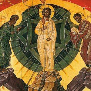 Δεύτε αναβώμεν εις το όρος του Κυρίου και θεασώμεθα την δόξαν της Μεταμορφώσεως Αυτού