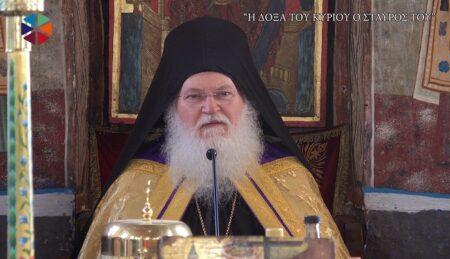 Γέρων Εφραίμ Βατοπαιδινός: «Η Δόξα του Κυρίου ο Σταυρός Του»