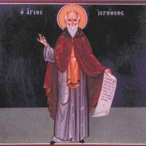 Όσιος Ιερόθεος ο Ιβηρίτης: Μια ολόφωτη πνευματική μορφή.