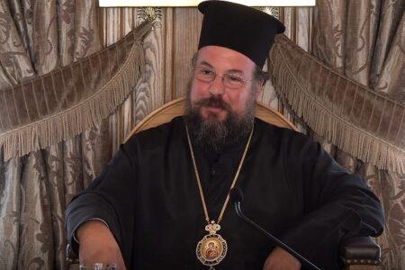 Ο Επίσκοπος στην Ιεραποστολή