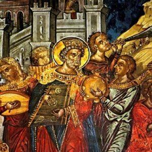 Κοσμική μουσική από αγιορείτικους κώδικες βυζαντινής μουσικής