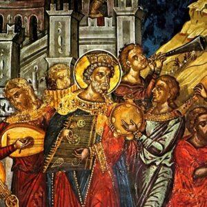 Η θεία καταγωγή τής μουσικής. Από τους αρχαίους Έλληνες στον Άγιο Ιωάννη τον Χρυσόστομο
