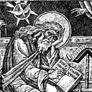 Αββάς Ισαάκ ο Σύρος: Σαν ταπεινωθεί ο άνθρωπος, παρευθύς τον περισκεπάζει το έλεος!