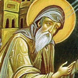 Άγιος Συμεών ο Νέος Θεολόγος: Σας παρακαλώ διά της χάριτος, η οποία δρα αοράτως εντός σας…