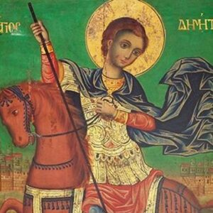 Κανών Παρακλητικός εις τον Άγιον έφιππον Μεγαλομάρτυρα Δημήτριον τον Μυροβλύτην προστάτην Θεσσαλονίκης φονευτήν Σκυλογιάννου