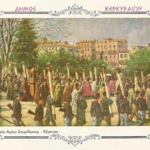 Η εκκλησιαστική τετραφωνία στην Κρήτη και στα Επτάνησα