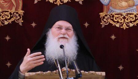 «Κατατρύφησον του Κυρίου και δώσει σοι τα αιτήματα της καρδίας σου (Ψαλμ 36,4)