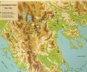 Έτσι σταμάτησε το 1907 ο εποικισμός της Χαλκιδικής και του Αγίου Όρους από τους Βουλγάρους