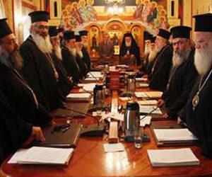 Το Σύνταγμα της Ελλάδος του 1975-Το άρθρο 3 παραγ. 1