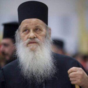 Εκοιμήθη ο Ηγούμενος της Ι. Μονής Αγίου Ιωάννου Ρώσου Πευκοχωρίου