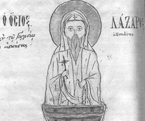 Ο Όσιος Λάζαρος ο Γαλησιώτης και η Έκδοση του Βίου του σε σύγχρονη γλώσσα