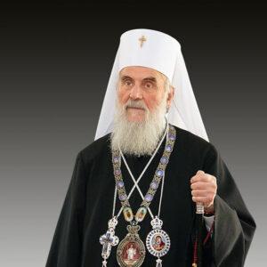 Ο πατριάρχης Σερβίας Ειρηναίος Γαβρίλοβιτς (+2020)
