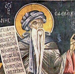 Άγιος Ιωάννης Δαμασκηνός: Για τις ψυχικές και σωματικές αρετές