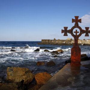 Η Ιστορική Πορεία της Ορθοδοξίας & το Αυτοδιοίκητο του Αγίου Όρους