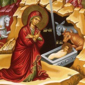 Η αρχή του Χριστιανισμού