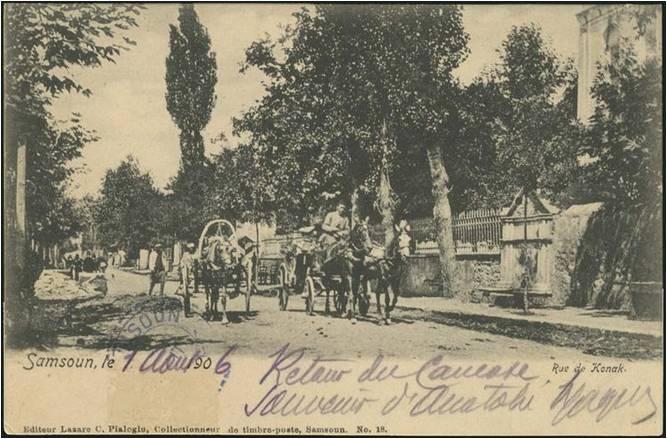 Η Αμισός ή Σαμισός (σήμερα Σαμψούντα)