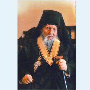 Εκοιμήθη ο ηγούμενος της Ιεράς Μονής Σταυροβουνίου Κύπρου, Αρχιμανδρίτης Αθανάσιος