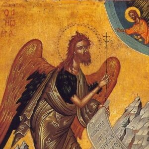 Άγιος Σωφρόνιος: Ο Άγιος Ιωάννης είχε διαταχτεί να εξαγγείλει πρώτος τον ερχομό της Βασιλείας του Θεού!