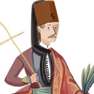 Άγιος Γεώργιος εξ Ιωαννίνων, Τι έπαθε ο αγάς που κορόιδεψε τις γυναίκες που πήγαιναν στην αγρυπνία!