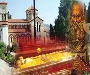 Κάλαντα αγ. Γρηγορίου του Θεολόγου («Ρωμανός ο Μελωδός» Καβάλας)